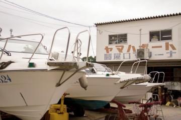 中古ボートの販売 買取も行なっております