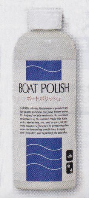 ヤマハオリジナル ボートポリッシュ