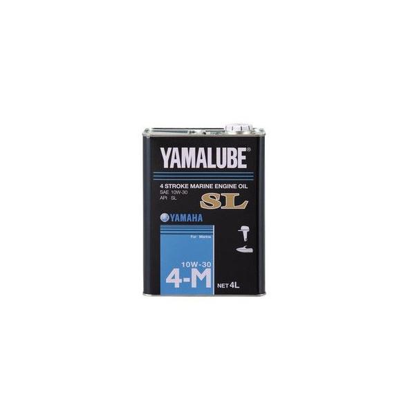 SL規格合格品 4ストローク(ガソリン)マリンオイル SL 10W-30 4L スチール缶